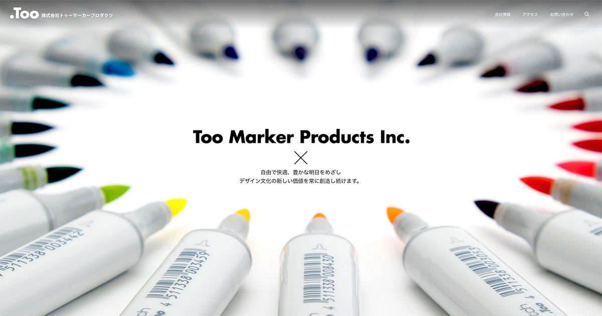 too marker products inc