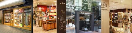 『COPIC』新規オープン店舗による販売スタッフ募集